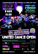 Фестиваль хип-хопа United Dance Open в Питере
